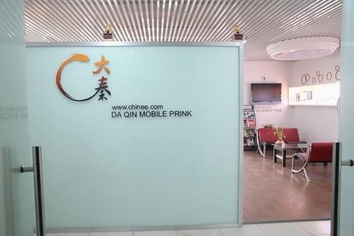 大秦展厅logo墙