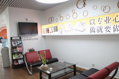 Daqin mobile beauty meeting room
