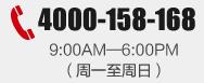 大秦手机壳个性定制项目服务热线