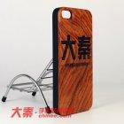 苹果iPhone6 手机木壳个性