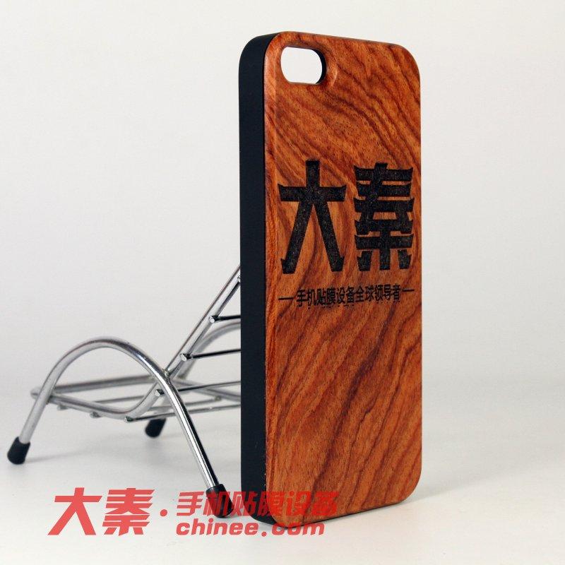 手机木壳个性定制雕刻