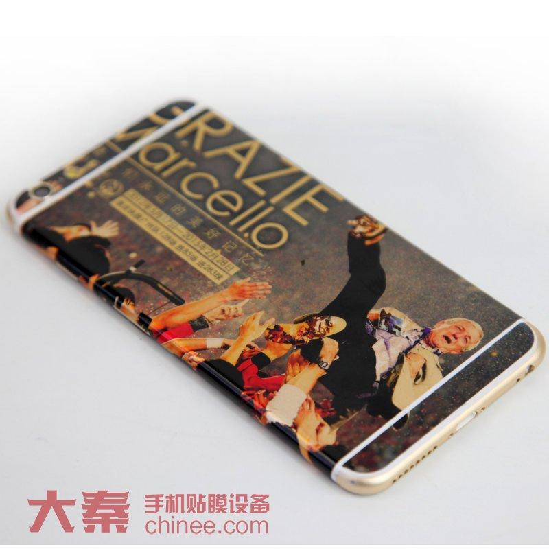 里皮手机DIY贴纸-大秦手机创意贴膜 为中国足球队加油
