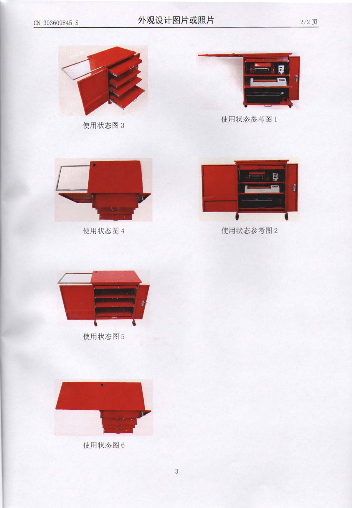贺:大秦红红颁发国家荣获的外观设计客厅专利室内证书太大怎么设计图图片