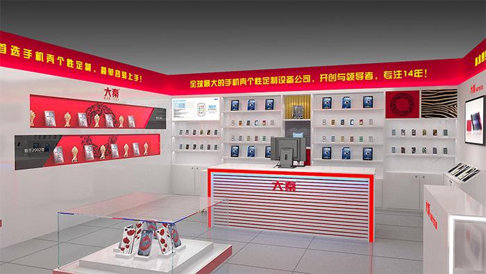 大秦手机美容店面设计