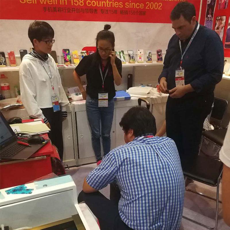大秦手机壳定制参展香港展会