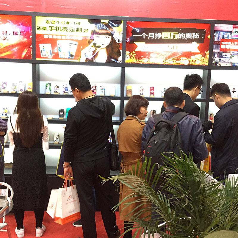 大秦参展中国特许加盟展重庆站