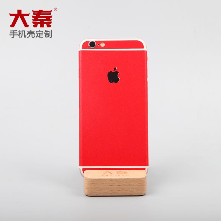 中国红手机彩膜定制