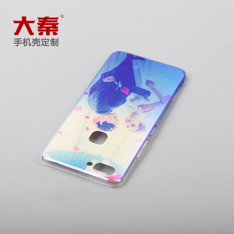 炫彩手机壳DIY