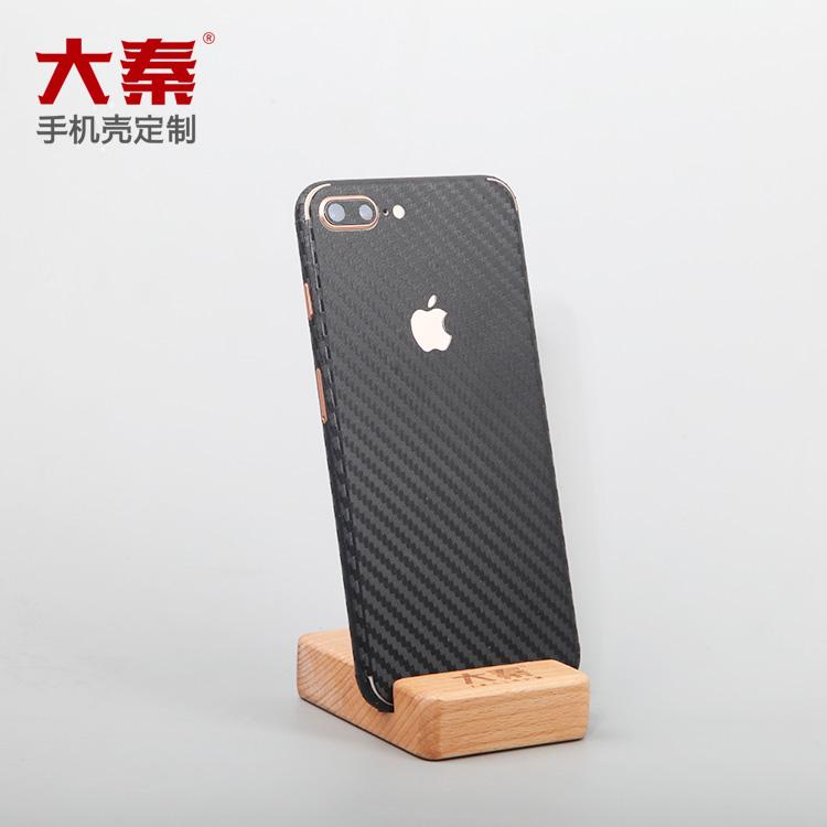 iphone8P立体竹编纤维膜定制