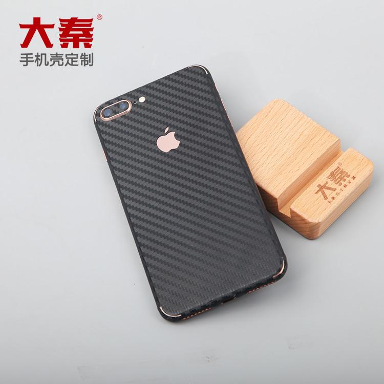 iphone8竹编纤维背贴定制