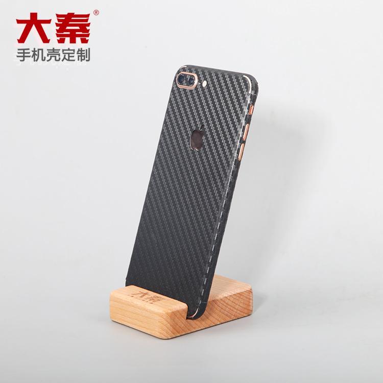 iphone8plus竹编纤维贴纸