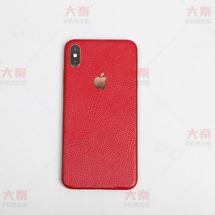 iphoneXs max手机膜定制