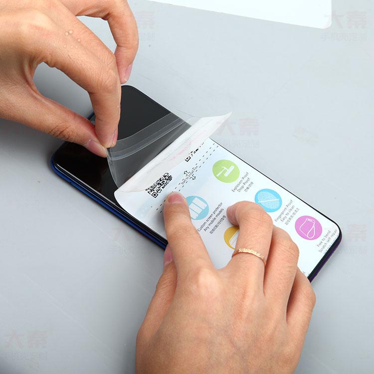 手机透明防爆膜