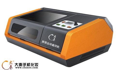 屏保自动裁切机
