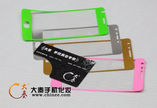 手机DIY 屏保膜