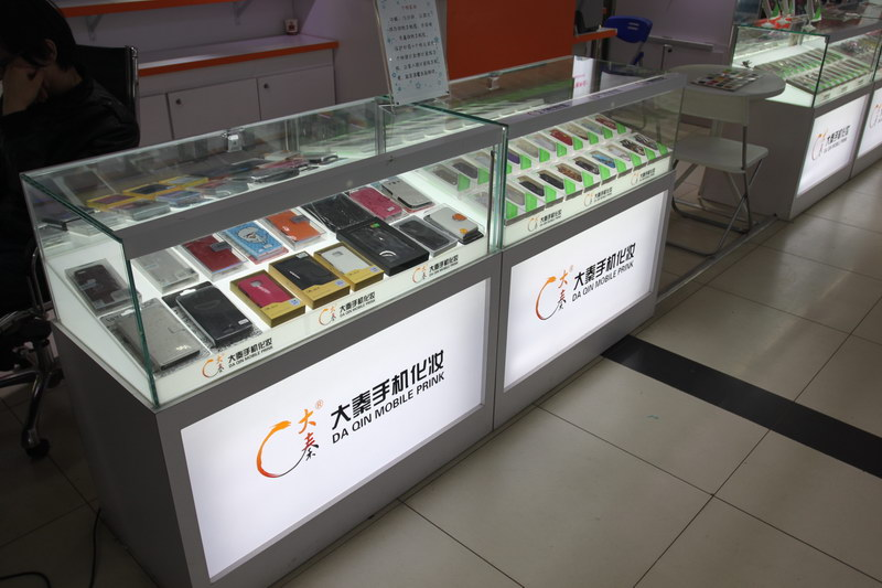 大秦手机装饰店照片