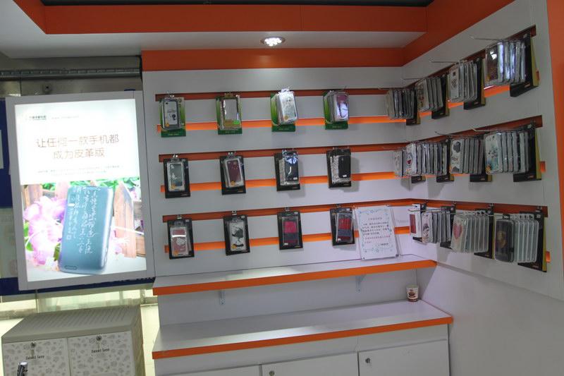 大泰手机美容店照片