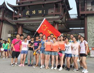 大秦手机美容游览张家界2012