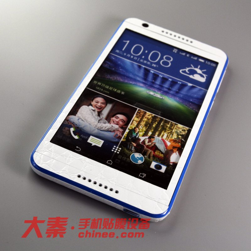 屏保边框贴皮,大秦手机贴膜设备注重每一个细节