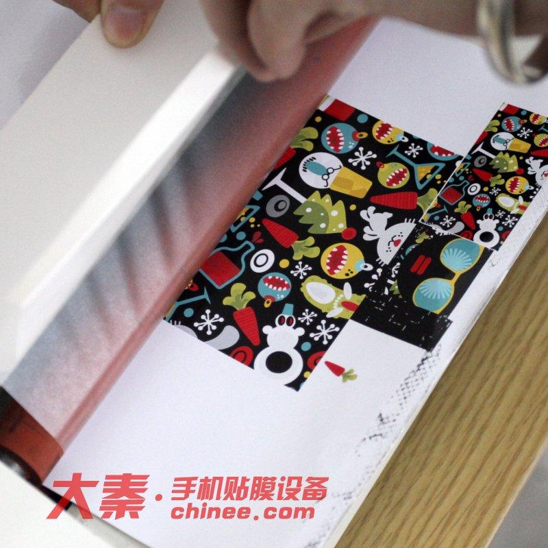 苹果iphone充电器贴纸定制