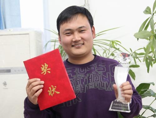 对2010年度最佳新员工,最佳创意及意见奖,最佳合作奖,最佳进步奖和图片