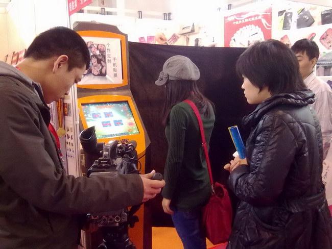 大秦手机美容参照北京国际礼品展