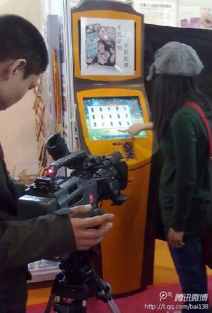 北京电视台 BTV 北京新闻 报道大秦手机自助贴膜机