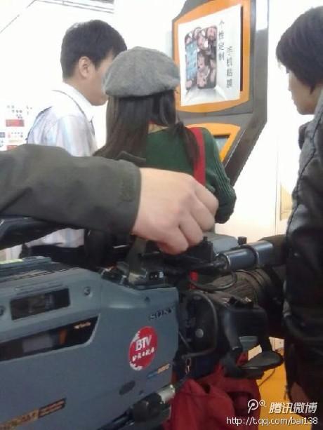 BTV 新闻采访大秦自助式手机贴膜DIY机器