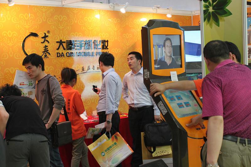 大秦手机美容参展中国特许展